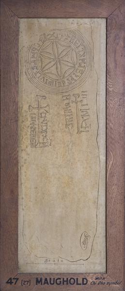 Irneit's Cross Slab