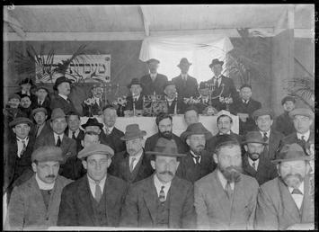 First World War Internees, Jewish Camp Dining Room,…